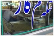20140818 Teheran 7