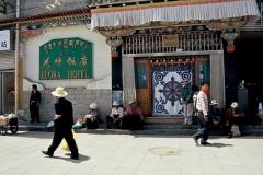 20060727  Lhasa Yokhang (1)