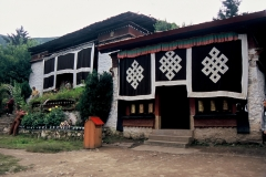20060728 Basum Tso (25)