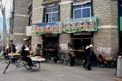 20060729 to Lhasa (89)