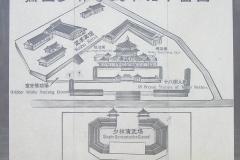 20060810 Shaolin (13)
