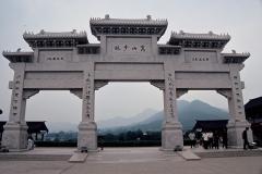 20060810 Shaolin (3)