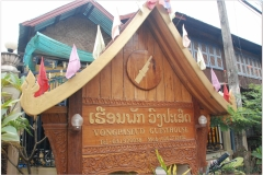 20081125 Laos Pakse (4)
