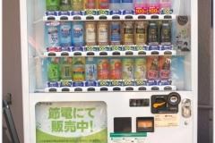 20120822 Tokio (11)