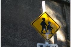 20120822 Tokio (22)
