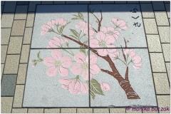 20120822 Tokio (23)