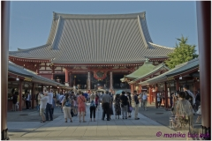 20120822 Tokio (53)_4)_5)_fused