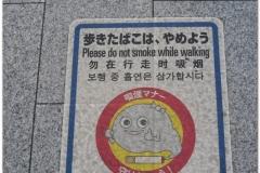 20120822 Tokio (79)