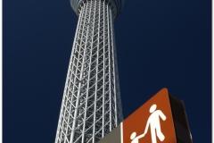 20120822 Tokio (8)