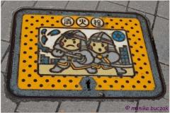 20120824 Japonia Tokio (25)