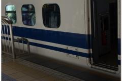 20120825 Japonia Tokio-Hakone (25)
