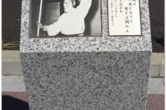 20120826 Japonia Iwama (10)