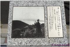 20120826 Japonia Iwama (11)