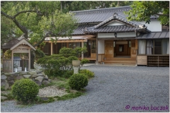 20120826 Japonia Iwama (67)_8)_9)_fused