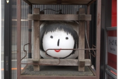 20120828 Japonia Nikko (11)