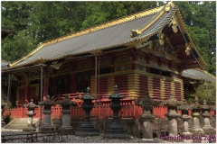 20120828 Japonia Nikko (39)