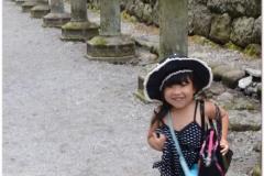 20120828 Japonia Nikko (88)