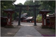 20120828 Japonia Nikko (93)