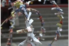 20120828 Japonia Nikko (94)