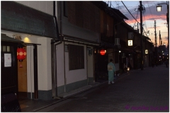 20120830 Japonia  Kioto (89)