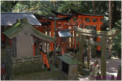 20120831 Japonia Kioto (30)