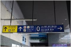 20120902 Japonia Kanazawa (1)