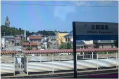 20120902 Japonia Kanazawa (11)