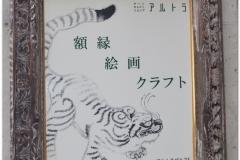 20120902 Japonia Kanazawa (132)