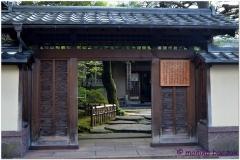 20120902 Japonia Kanazawa (80)