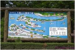20120903 Japonia Amanohashidate (13)
