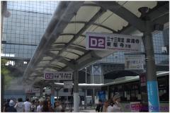 20120904 Japonia Kioto (25)