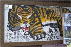 20120905 Japonia Nara (124)