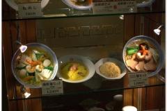 20120907 Japonia Osaka (2)