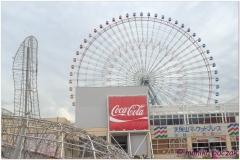 20120908 Japonia Osaka (11)