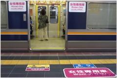 20120908 Japonia Osaka (5)