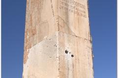 20140825 1 Pasargadae 11
