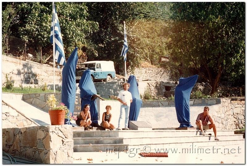 1991-1-cypr-26