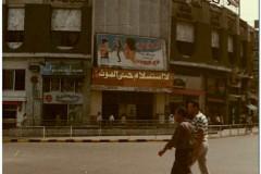1991-3-Egipt-115