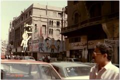 1991-3-Egipt-9