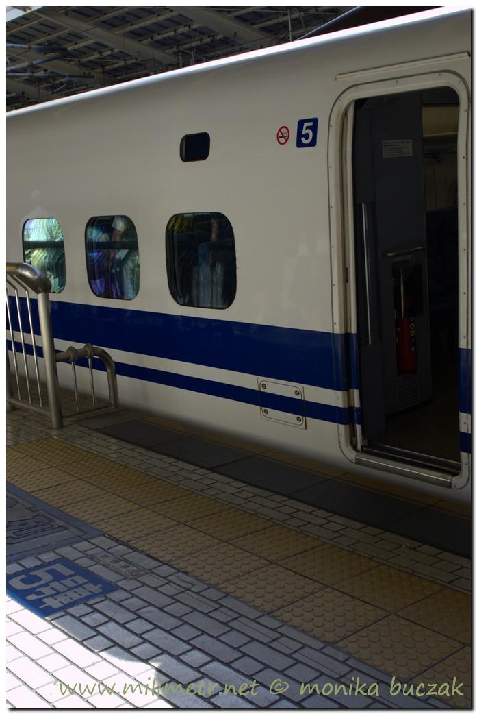 20120825-japonia-tokio-hakone-25
