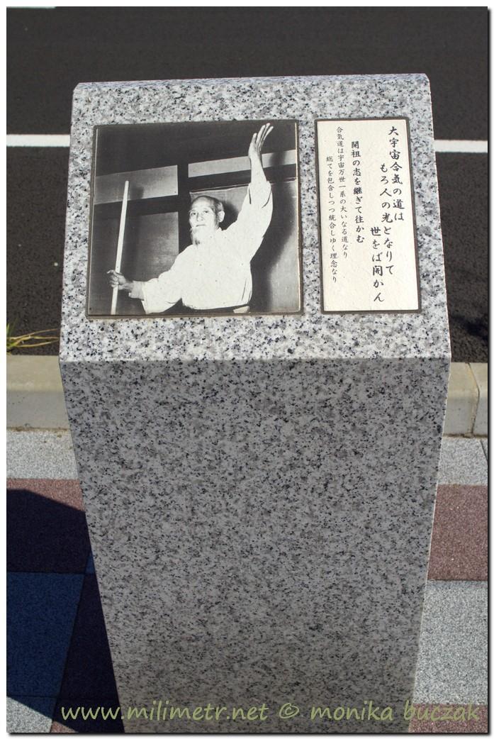 20120826-japonia-iwama-10