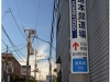 20120824-japonia-tokio-73