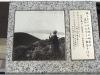 20120826-japonia-iwama-11