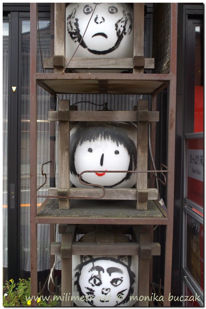 20120828-japonia-nikko-11