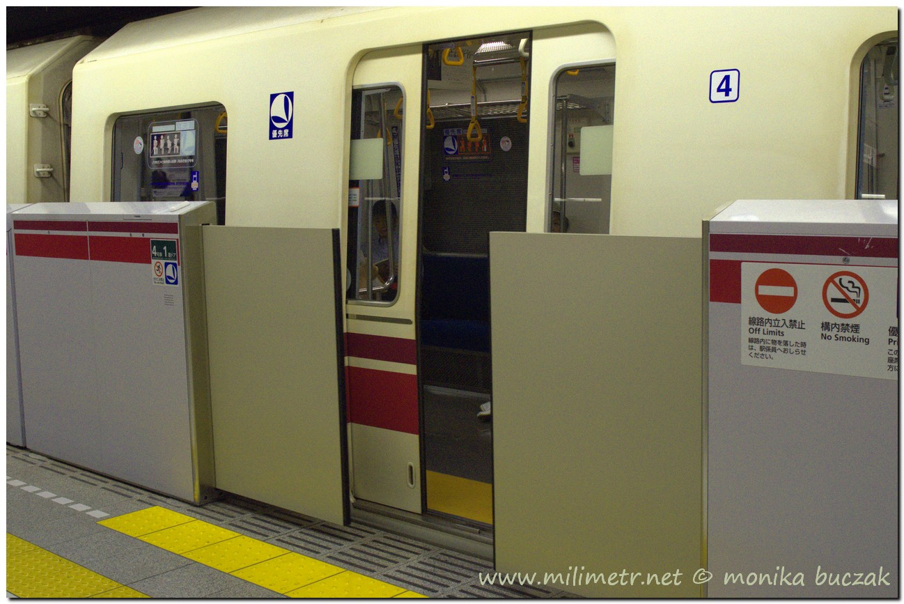 20120829-japonia-tokio-63