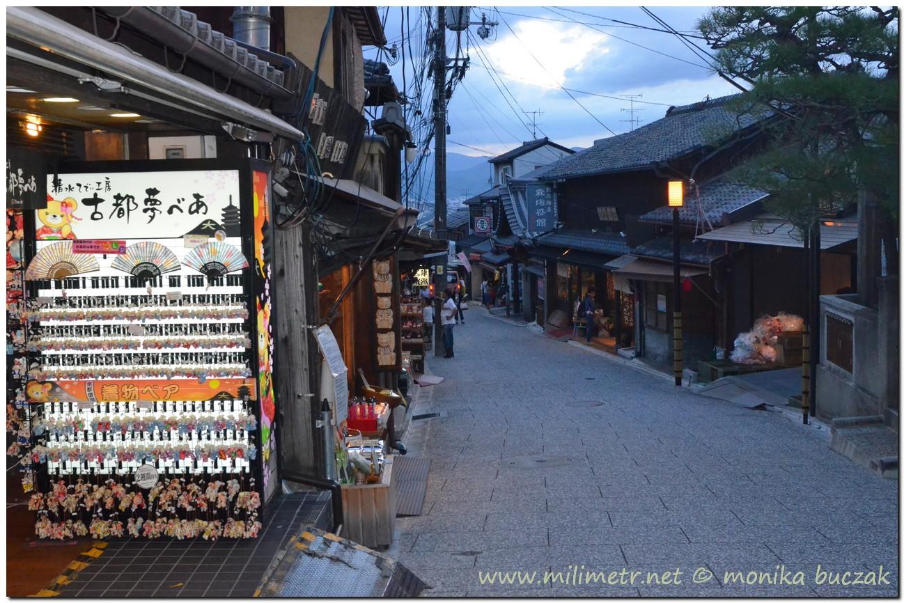 20120901-japonia-kioto-33