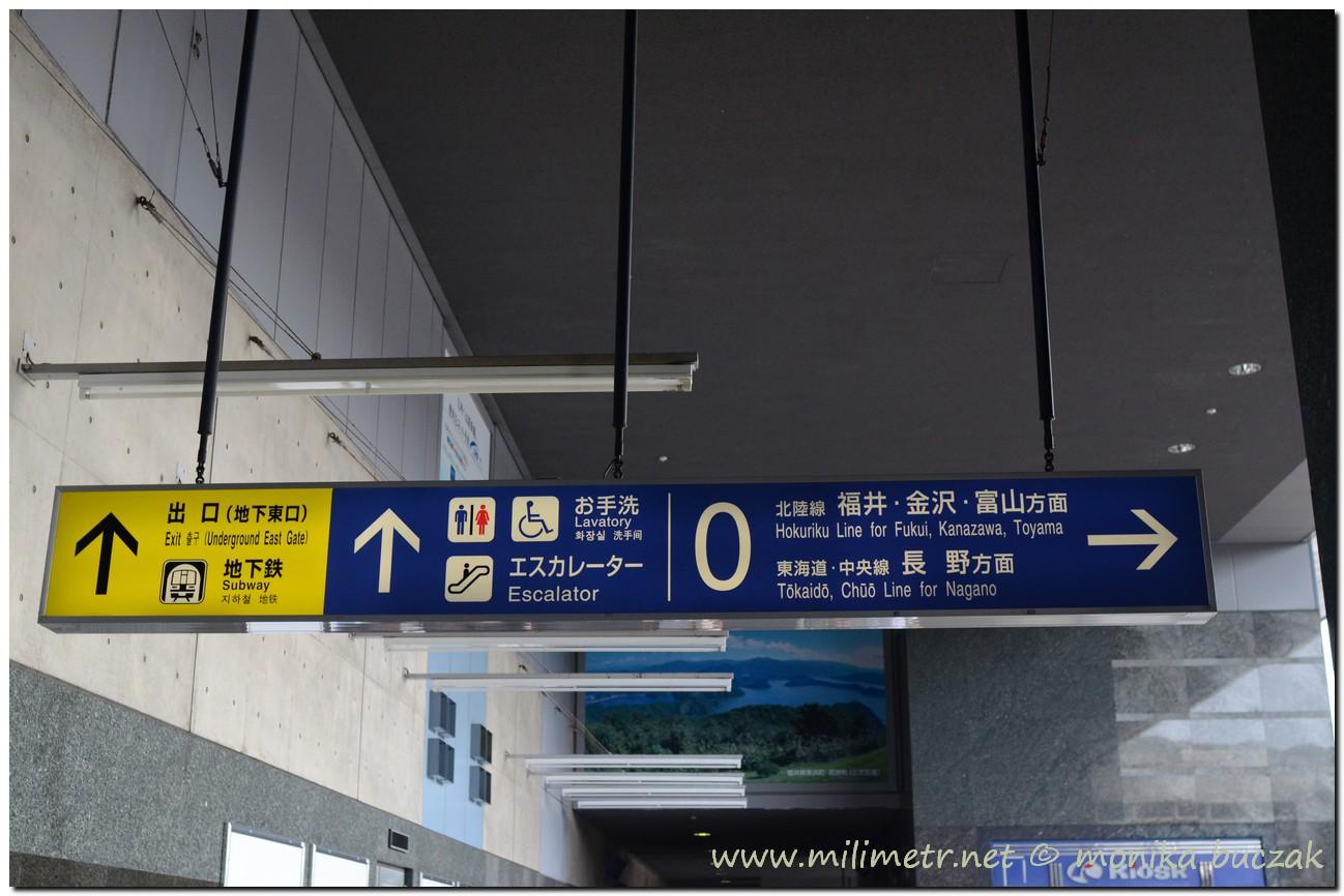 20120902-japonia-kanazawa-1