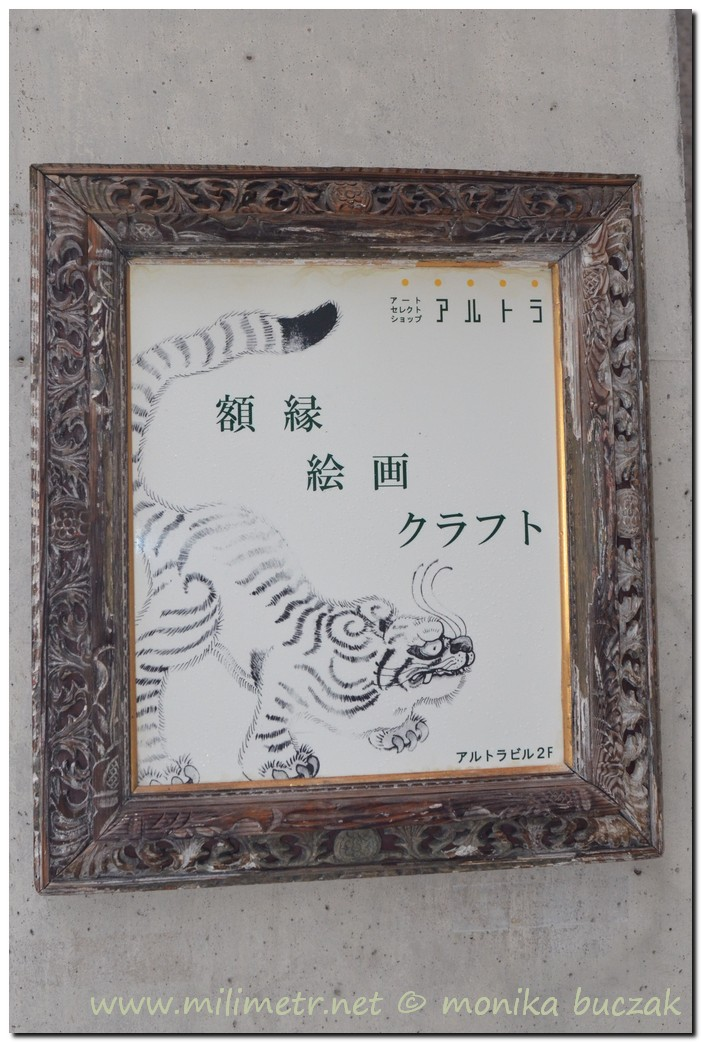 20120902-japonia-kanazawa-132