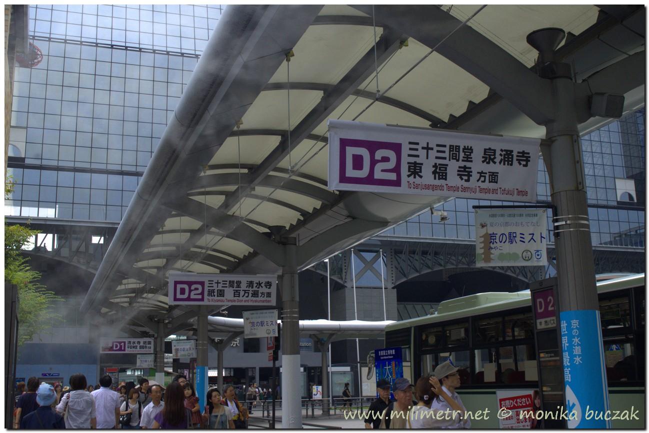 20120904-japonia-kioto-25