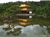 20120904-japonia-kioto-7